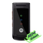 Ремонт телефона Motorola W395