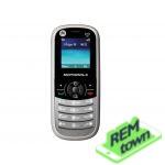 Ремонт телефона Motorola WX181