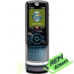 Ремонт телефона Motorola Z6w