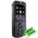 Ремонт телефона Motorola ZN5