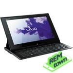 Ремонт планшета Sony Vaio Duo 11