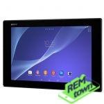 Ремонт планшета Sony Xperia Tablet Z2