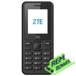 Ремонт телефона ZTE R538