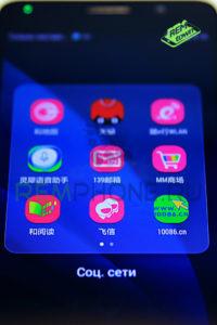 Русификация китайских смартфонов