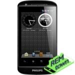 Ремонт телефона Philips W626 Mini