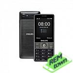 Ремонт телефона Philips Xenium E168 Mini