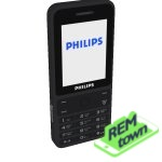 Ремонт телефона Philips Xenium E180 Mini