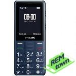 Ремонт телефона Philips Xenium E181 Mini