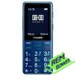 Ремонт телефона Philips Xenium E311 Mini