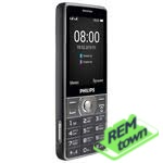 Ремонт телефона Philips Xenium E570 Mini