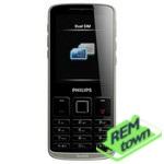 Ремонт телефона Philips Xenium X1560 Mini