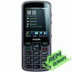 Ремонт телефона Philips Xenium X2300 Mini