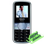Ремонт телефона Philips Xenium X325 Mini