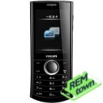 Ремонт телефона Philips Xenium X503 Mini
