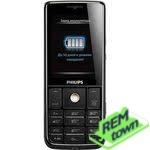 Ремонт телефона Philips Xenium X623 Mini