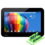 Ремонт планшета Toshiba AT15-A16 Excite Pure