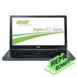 Ремонт ноутбука Acer ASPIRE ES1731GP8B9