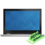 Ремонт ноутбука Acer ASPIRE VN7592G50SG
