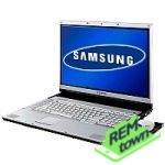Ремонт ноутбука Samsung M70