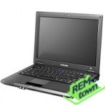 Ремонт ноутбука Samsung Q45