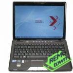 Ремонт ноутбука Toshiba satellite c50dal3s