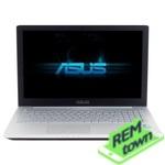 Ремонт ноутбука ASUS N550JK