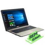Ремонт ноутбука ASUS ROG GX700VO