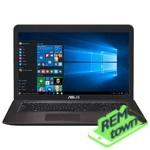 Ремонт ноутбука ASUS X550LN