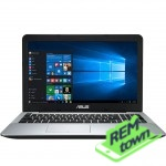 Ремонт ноутбука ASUS X555LI