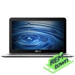Ремонт ноутбука ASUS X555UF
