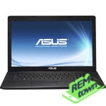 Ремонт ноутбука ASUS X75VB