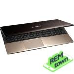 Ремонт ноутбука ASUS k55a