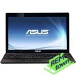 Ремонт ноутбука ASUS k73sm