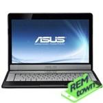 Ремонт ноутбука ASUS n45sf