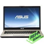 Ремонт ноутбука ASUS u46e