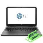 Ремонт ноутбука HP 15g200