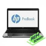 Ремонт ноутбука HP 2000-2d00