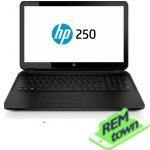 Ремонт ноутбука HP 250 G2