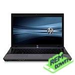 Ремонт ноутбука HP 625