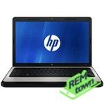 Ремонт ноутбука HP 630
