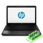 Ремонт ноутбука HP 655