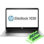 Ремонт ноутбука HP EliteBook 1030 G1