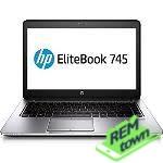 Ремонт ноутбука HP EliteBook 745 G2