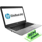 Ремонт ноутбука HP EliteBook 840 G1