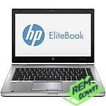 Ремонт ноутбука HP EliteBook 8470p