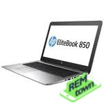 Ремонт ноутбука HP EliteBook 850 G3