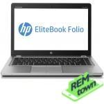 Ремонт ноутбука HP EliteBook Folio 9470m