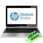 Ремонт ноутбука HP EliteBook Revolve 810 G1