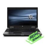 Ремонт ноутбука HP Envy Sleekbook 61200