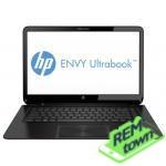 Ремонт ноутбука HP Envy 171100